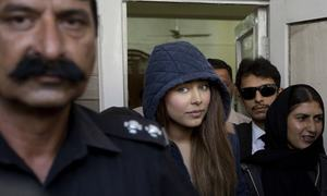 Interior ministry challenges removal of Ayyan's name from ECL