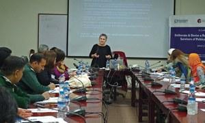 Conference on violent extremism concludes
