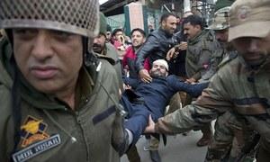Kashmir forsaken