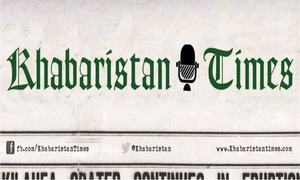 Why has Khabaristan Times been blocked?