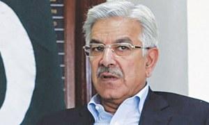 Dar's confessional statement taken 'under duress': Asif