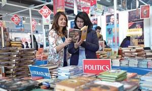 Book fair – a breath of fresh air