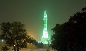 ہندوستان کے یومِ جمہوریہ کا لاہور سے رشتہ