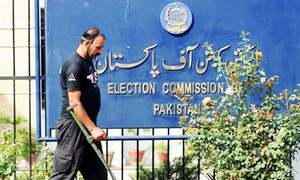 ECP sends notices to lawmakers over asset details