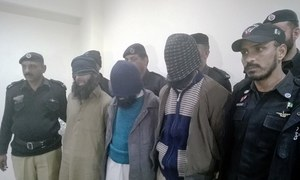 Families of AJK terror suspects reject police claim as 'far from reality'