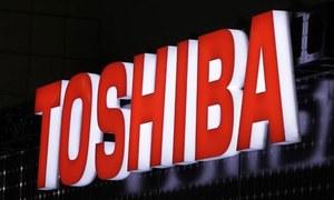 مالی خسارہ: الیکٹرک کمپنی 'توشیبا' کے چیئرمین مستعفی