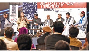 'Language is inherently a political issue'