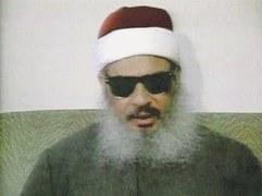 Trade Centre bomber Omar Abdel-Rahman dies in US detention
