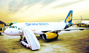 Shaheen Air inducts another Airbus A319 to its fleet