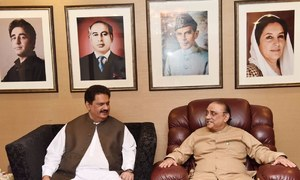 Nabeel Gabol rejoins PPP, expresses trust in Asif Zardari