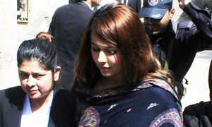 Notification issued to remove Ayyan Ali's name from ECL