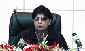 Nisar deflects blame for Sehwan bombing, places it on Sindh govt