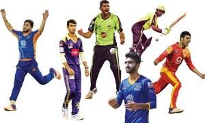 پاکستان کرکٹ کے نوجوان ستارے