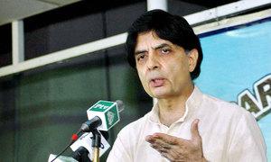 Pakistan to lead global campaign against blasphemous content: interior minister