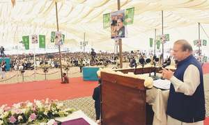 Gwadar to end Balochistan people deprivation: PM