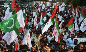 MQM, supporters find little to celebrate on Foundation Day