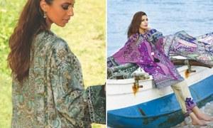Lawn 'wars' in apparel market