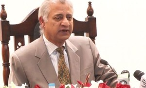 Wathra wants banks to increase coverage in Balochistan