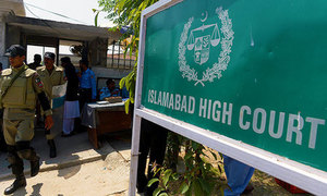 One arrest made in social media blasphemy case, interior ministry tells IHC