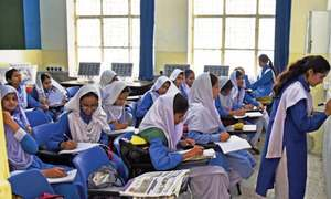 Education Watch: PM's reforms  programme delayed