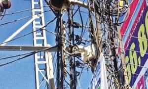 Mingora Bazaar CCTV cameras  not working