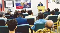Urdu translation of book on Putin launched