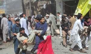 23 killed in blast near Parachinar Imambargah