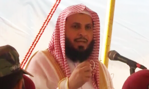 Imam of Makkah's Grand Mosque asks Muslims to shed their differences