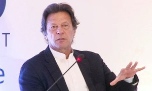 ECP disqualifies PTI from contesting by-elections in Chakwal
