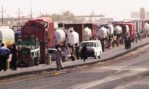 Commuters relieved as 17-hour gridlock on Karachi-Hyderabad Motorway loosens