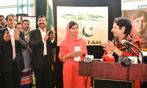 Pakistan's mission to UN hosts reception in honour of Malala