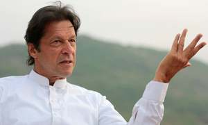 Imran Khan condemns lynching of Mardan student: 'law of the jungle cannot prevail'