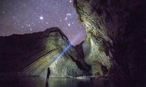 How I discovered the hidden springs of Khuzdar in Balochistan