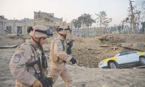افغانستان میں سب سے بڑا بم حملہ: 4 پاکستانی عسکریت پسند بھی ہلاک