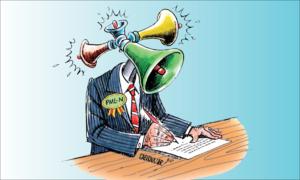 Satire: Diary of a PMLN Spokesperson