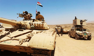 US approves $295.6m military equipment sale to Iraq: Pentagon