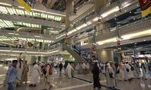 Saudi Arabia bars foreigners from working at shopping malls