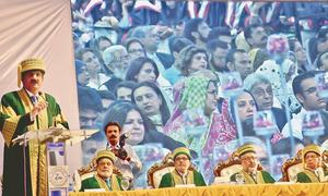 Over 300 students get degrees at Ziauddin varsity convocation