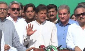 Opposition parties demand PM's resignation with one voice