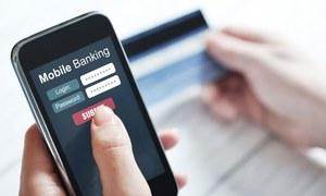 اسٹیٹ بینک کا ڈجیٹل بینکنگ شروع کرنے کا منصوبہ