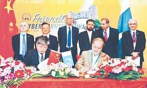 Reduced federal transfers to retard KP's economic progress