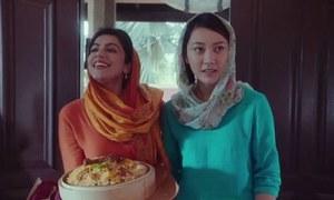 شان کا نیا اشتہار: پاک-چین دوستی کی مثال