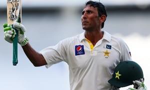 'یونس خان! پاکستان تمھارا شکرگزار ہے'