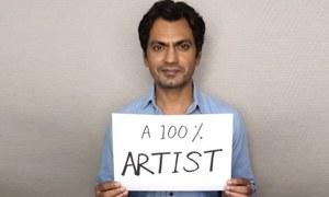 'نوازالدین صدیقی 100 فیصد فنکار'
