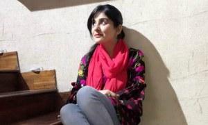 صنم بلوچ کی 'استخارہ' کے ساتھ ٹی وی پر واپسی
