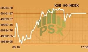 اسٹاک مارکیٹ: 100 انڈیکس 50 ہزار کی سطح عبور کرگیا