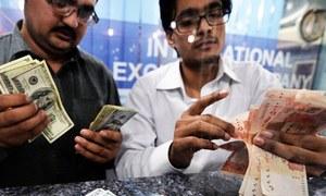 AML units to curb tax fraud