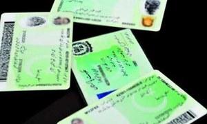 ٹیکس نادہندگان کے شناختی کارڈز بلاک کرنے کی سفارش