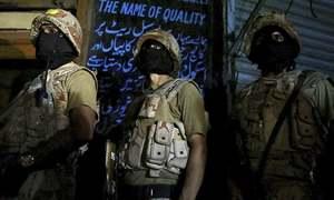 'رینجرز آپریشن میں کالعدم جند اللہ کے 4 دہشت گرد ہلاک'