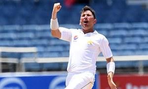 یاسر کی شاندار باؤلنگ: پہلے ٹیسٹ میچ میں پاکستان فتحیاب